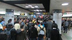 Metro (Shanghai Pudong)