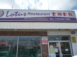 Lotus Chinese Restaurant