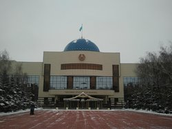 ‪Museum Of The First President Of The Republic Of Kazakhstan‬