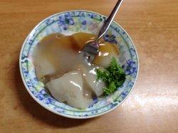 A Ju Stuffed Meatball (Bawan)