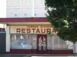 Harden Chinese Restaurant