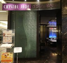 Crystal Jade Ramen Xiao Long Pao