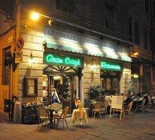 Gran Cafe - Luogo Dato Al Ristoro