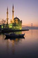 Istanbul (94688079)