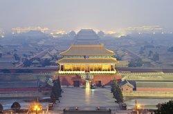 Beijing (94688835)