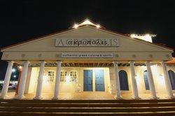 Acropolis Restaurant & Catering