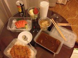 长野屋日本料理