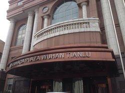 Hua MeiDa MeiGui HuaYuan Western Restaurant