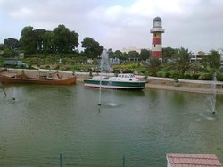 Pakistan Maritime Museum