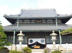 Kagakuji