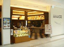 Restaurant & Cafe Ginza Lion Departure, Kansai International Airport