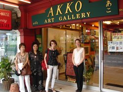 Akko Art Gallery