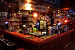 Uitto Pub