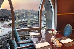 Al Deyafa Restaurant