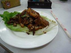 Shia Wong Hip
