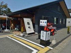 Restaurant Tokumaru