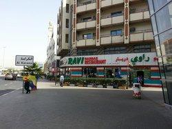 Ravi Darbar Restaurant