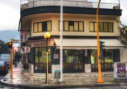 Traditional Cafe, Dafis Pantelis