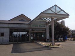 Kamitsushima Onsen Nagisanoyu