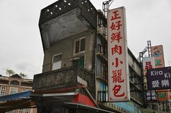 Zheng Hao Meat-Stuffed Xiaolongbao