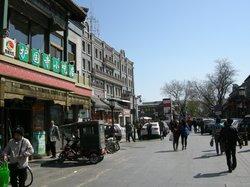 护国寺小吃街