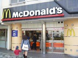 McDonald's JR Bentencho