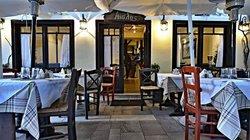 Aiolos Tavern