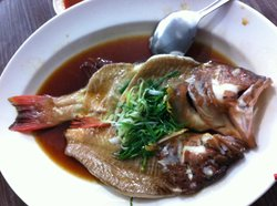 Zai Shun Curry Fish Head