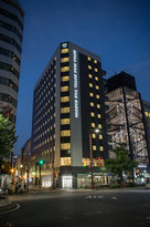 Royal Park Hotel The Nagoya