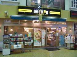 Doutor Coffee Shop Himeji Miyukidori Gofukumachi