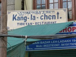 Kang-La-Chen, Tibetan restaurant