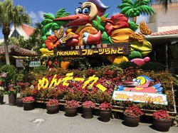 Okinawa Fruits Land