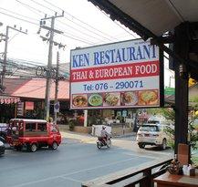 Ken Restaurant
