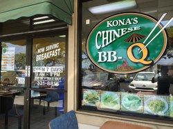 Kona Chinese BBQ