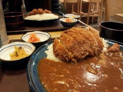 Abiko Curry Edae