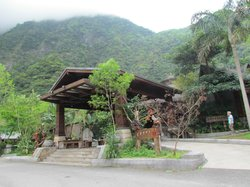 Leader Village Taroko (Buluowan)