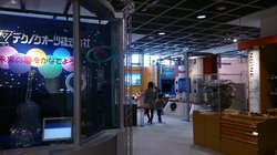 Yamagata Museum of Science and Industry