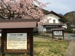 Chichibu Incident Inoue Denzo House