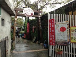 Lou Zi Cuo Coffee Hostel