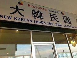 NEW KOREAN FOODS SDN BHD