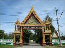 Wat Nake Khammaram