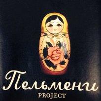 Pelmeni Project