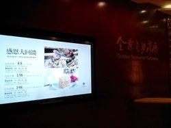 ShiJiJinYuan Da Restaurant Cafe