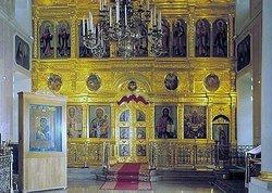 Temple Museum of Saint Nicholas