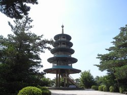 Inabe Park
