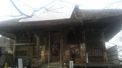 Eryuji Temple