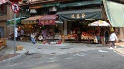 Medicinal Street