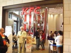 Kentucky Fried Chiken Tokyo Skytree Town Soramachi