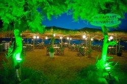 Livadia Restaurant Cafe