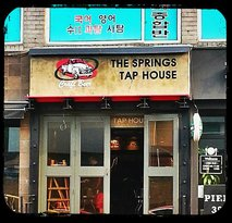 The Springs Tap House Itaewon